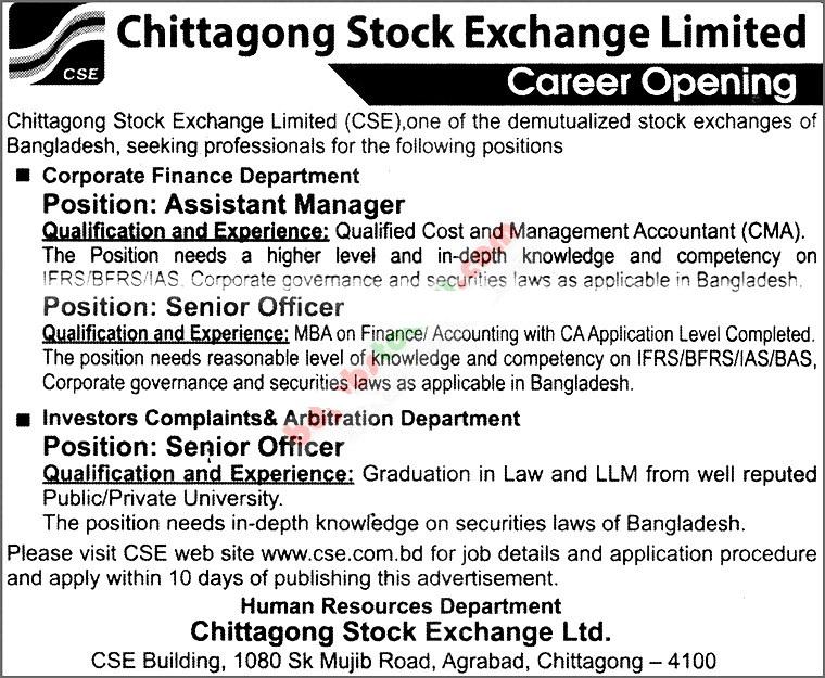 Chittagong Stock Exchange Job circular