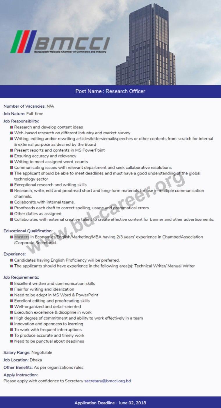 BMCCI Job Circular