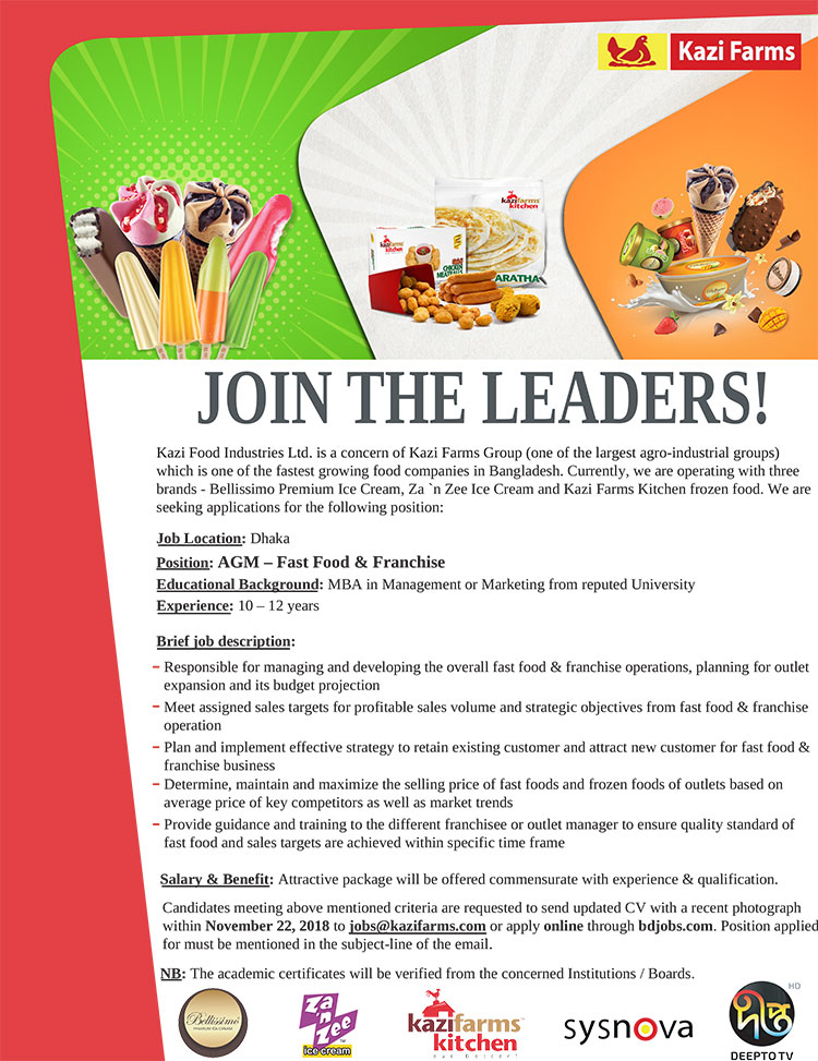 Kazi Food Industries job circular 2018